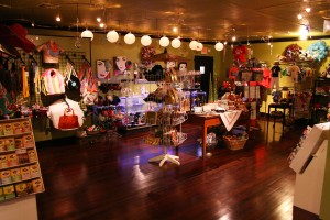 FFM Gift Shop